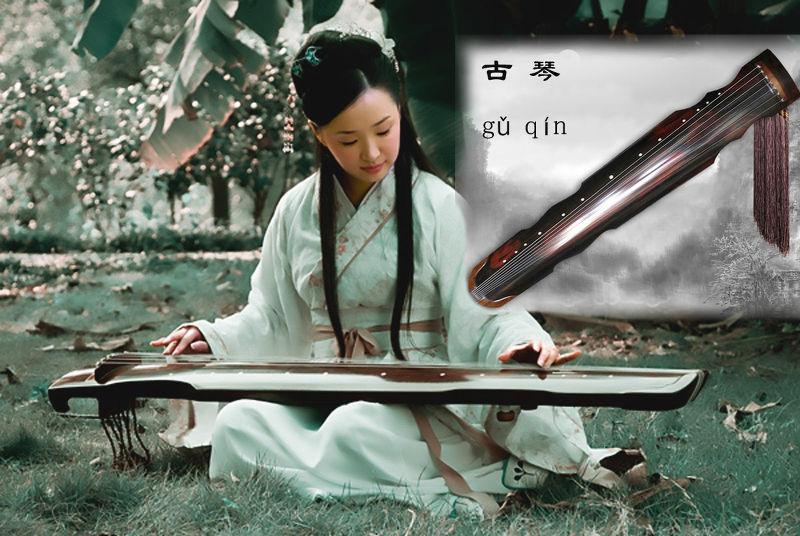 Guqin – un instrument stravechi, plin de subtilitate si rafinament
