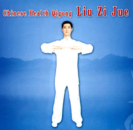 Cele 6 Sunete Vindecatoare (Liu Zi Jue Qigong) – eficiente in tratarea afectiunilor pulmonare